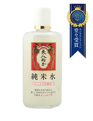 純米水 しっとり化粧水